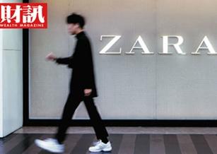 全球服飾產業爆發,台灣紡織衝上浪頭