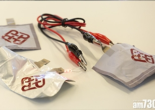 傳統布料或織物可作鋰電池