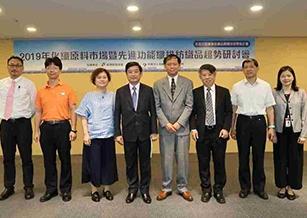 經濟部化纖趨勢研討會 助攻紡織業全球搶單