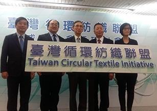 前經濟部長施顏祥領軍 台灣循環紡織聯盟成立