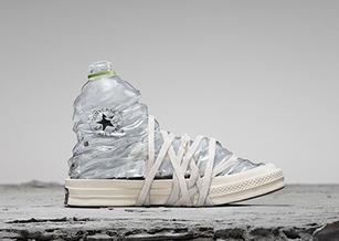 這雙很環保!可愛「酪梨綠」Chuck 70洗版小紅書 鞋面100%來自塑膠瓶