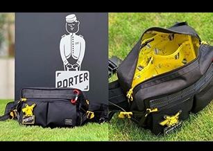 背著皮卡丘趴趴走!寶可夢XPORTER限定聯名登場 6款設計都附寶貝球登山扣