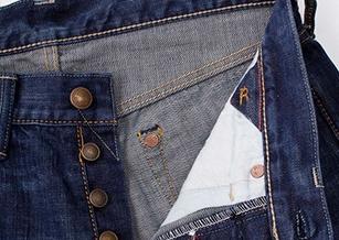 全新牛仔褲設計一反轉統 內外勻染藍令色落更顯層次