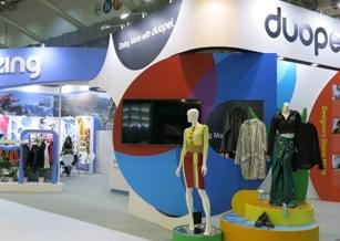 鼎基先進材料 Duopel 防水透濕面料,台北紡織展多彩登場