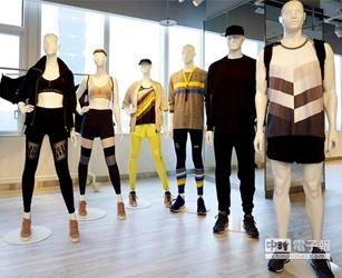 快時尚搶奧運財 運動服飾熱銷