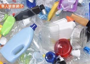 環保冷知識 你有想過回收桶裡的廢塑膠都往哪裡去嗎?