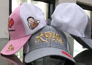 崇銘白色網洞布料 打造大甲媽帽值得紀念收藏