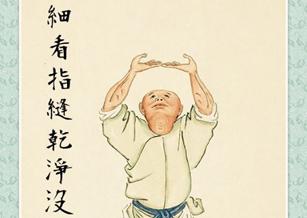 「洗武人」、口罩浮世繪⋯⋯插畫裡的抗疫指南