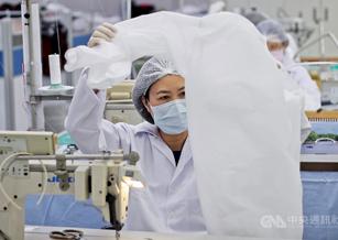 夕陽產業華麗變身 台灣紡織廠布局醫療成衣