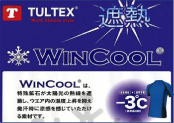 日本TULTEX x Wincool -3℃遮熱x酷涼合身吸濕排汗短衫