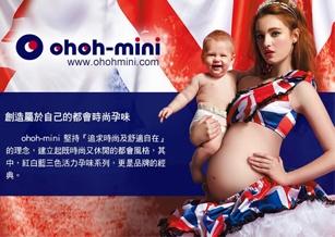 【ohoh-mini】Wincool涼感托腹褲