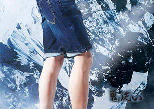 【BLUEWAY】鬼洗-冰礦磁之力WINCOOL牛仔短褲