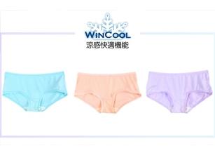 【emon】《添加涼感纖維》馬卡龍 沁涼感 無痕系列平口褲