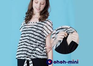 【ohoh-mini】涼感居家兩件式孕哺洋裝(WINCOOL布料)