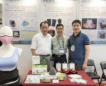 2016年臺北國際發明暨技術交易展 本校獲1鉑金1金2銅